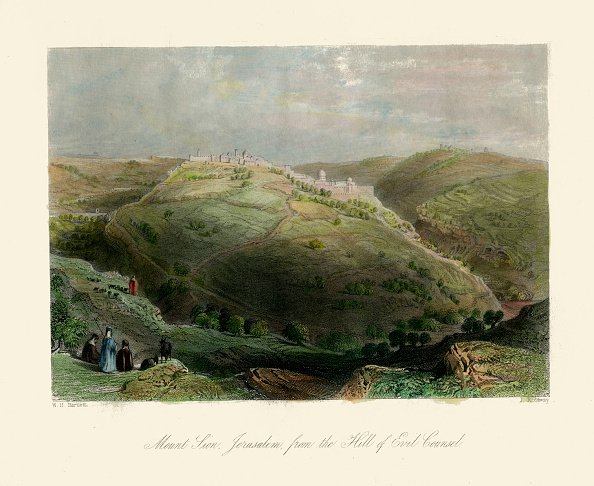 1840-1849「The Holy Land - Mount Sion」:写真・画像(18)[壁紙.com]