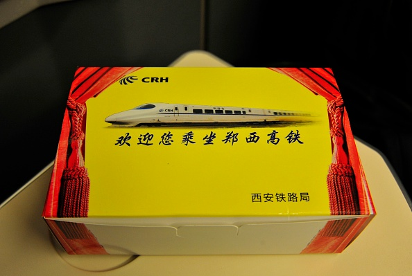 Finance and Economy「Snack box for first class passengers on the Zhengzhou to Xi'an High Speed line」:写真・画像(0)[壁紙.com]