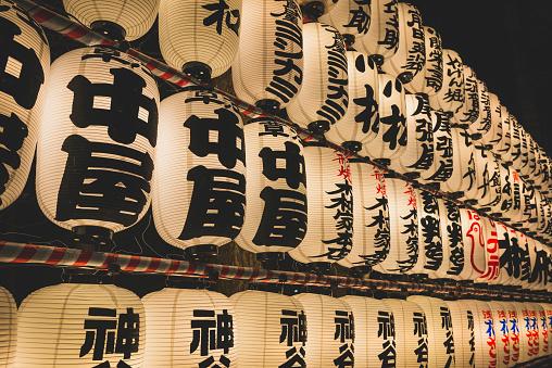 神社「Japan, Tokyo, Asakusa, lampions at Asakusa Shrine」:スマホ壁紙(9)