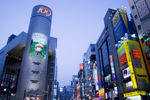 Low Angle View「Japan, Tokyo, Tokyo Shibuya 109 Building in cityscape, low angle view」:スマホ壁紙(15)