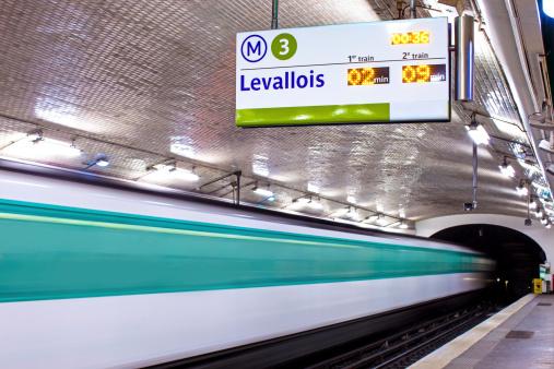フランス「地下鉄パリ」:スマホ壁紙(9)