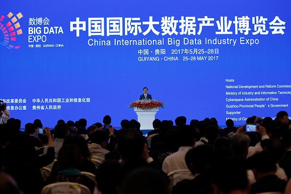 Big Data「China International Big Data Industry Expo 2017 (Big Data Expo)」:写真・画像(7)[壁紙.com]