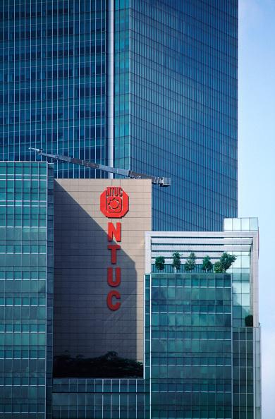 Full Frame「High rise buildings in the CBD Singapore」:写真・画像(13)[壁紙.com]