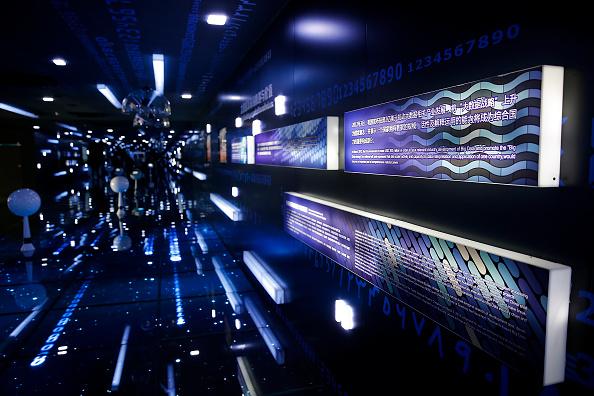 Big Data「China International Big Data Industry Expo 2017 (Big Data Expo)」:写真・画像(2)[壁紙.com]