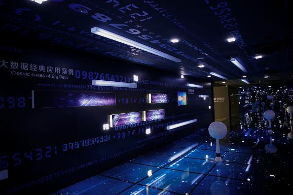 Big Data「China International Big Data Industry Expo 2017 (Big Data Expo)」:写真・画像(3)[壁紙.com]