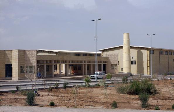 Built Structure「Mahmoud Ahmadinejad Announces Scaling-Up Of Nuclear Enrichment Programme」:写真・画像(6)[壁紙.com]