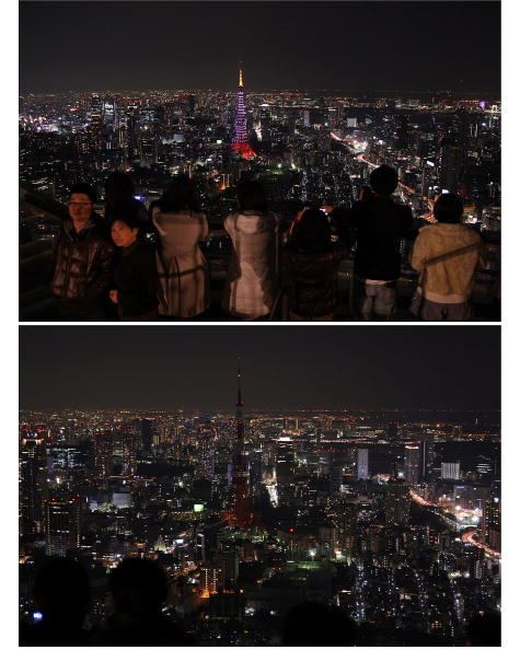 Tokyo Tower「Earth Hour 2010 Recognised Around The World」:写真・画像(15)[壁紙.com]