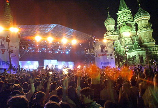 Basil「Red Hot Chili Peppers in Red Square」:写真・画像(13)[壁紙.com]