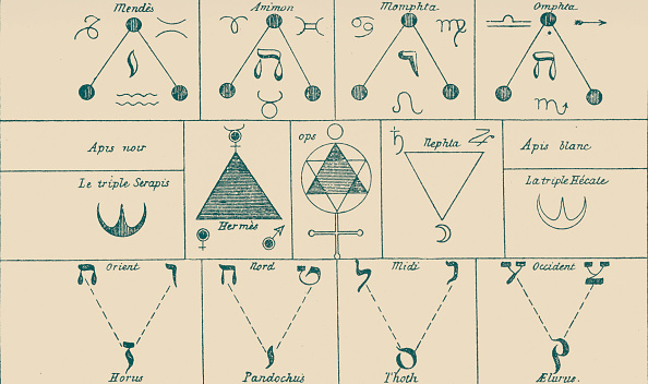Symbol「'Explanatory diagram of the astronomical and alphabetical tablet of Bembo'」:写真・画像(3)[壁紙.com]