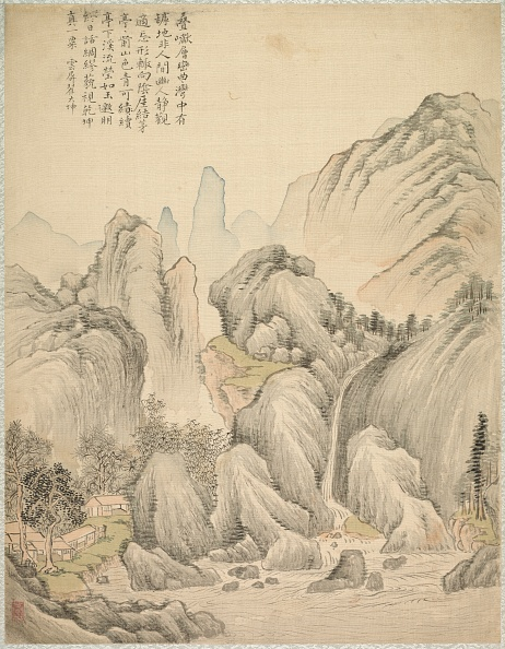 Mountain Peak「Folded Hills And Layered Peaks」:写真・画像(18)[壁紙.com]