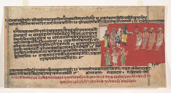 Hinduism「Page From A Dispersed Bhagavata Purana (Ancient Stories Of Lord Vishnu)」:写真・画像(12)[壁紙.com]