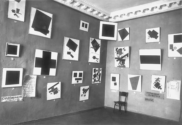 010 - The Last Futurist Exhibition Of Painting Petrograd Winter 1915-1916 1915-1916:ニュース(壁紙.com)