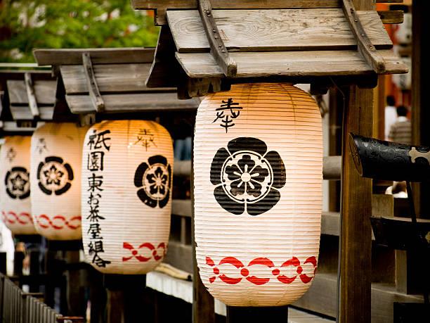 Japanese lanterns:スマホ壁紙(壁紙.com)