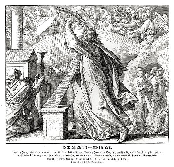 Congratulating「David the psalmist」:写真・画像(9)[壁紙.com]