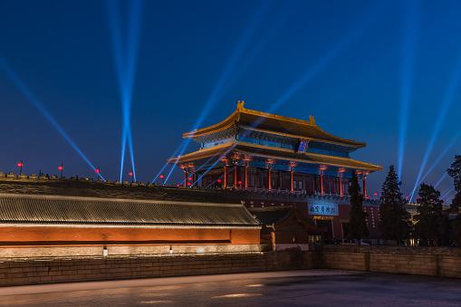 Chinese Lantern「Beijing Forbidden City night light show」:スマホ壁紙(13)