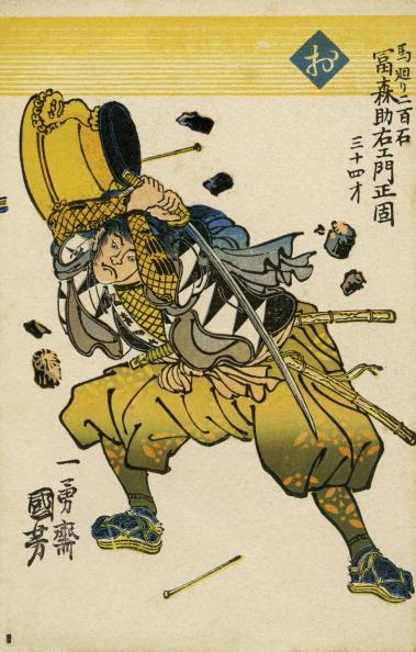 Haiku「47 Ronin - Sukeemon Masayori Tominomori」:写真・画像(1)[壁紙.com]