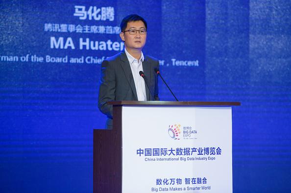 Big Data「China International Big Data Industry Expo 2018」:写真・画像(3)[壁紙.com]