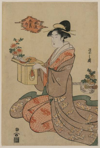 Woman Holding A Wooden Cup Stand Decorated With Chrysanthemums...:ニュース(壁紙.com)