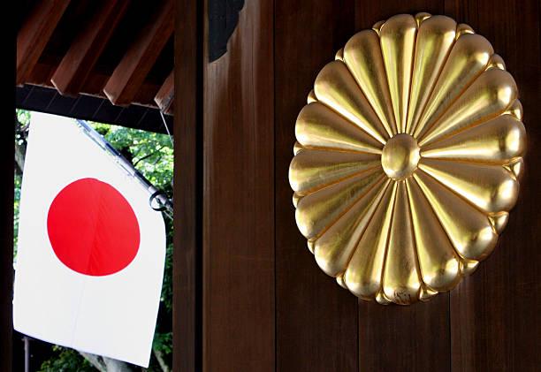 Japanese Mark Spring Festival At Yasukini Shrine:ニュース(壁紙.com)