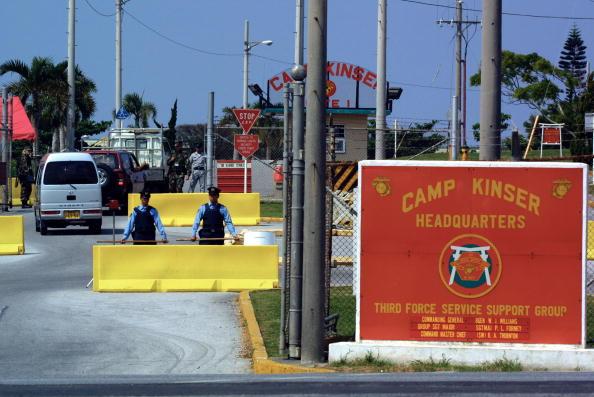Risk「Camp Kinse American Military Base」:写真・画像(7)[壁紙.com]