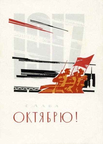 October「Anniversary of the October Revolution, 1917」:写真・画像(19)[壁紙.com]
