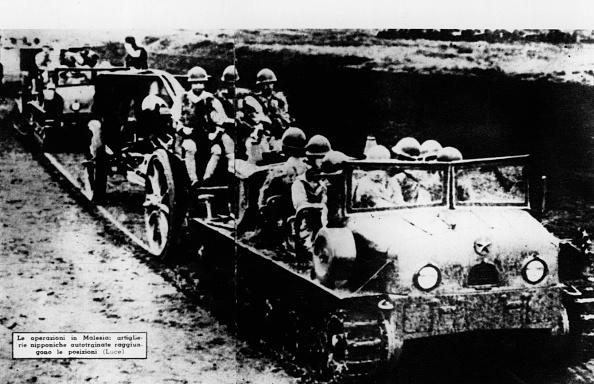 Japanese Military「Japanese Advance」:写真・画像(18)[壁紙.com]