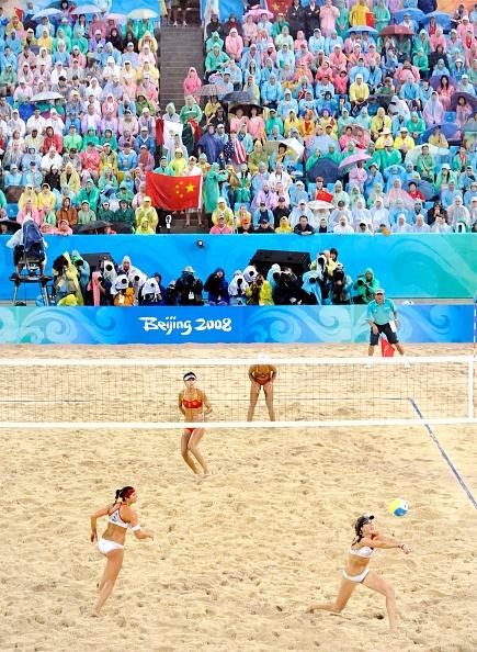 Medalist「Summer Olympic Games in  Beijing China 2008」:写真・画像(15)[壁紙.com]
