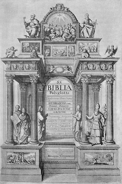 Architectural Column「Title-Page Of Waltons Polyglot Bible 1657」:写真・画像(9)[壁紙.com]