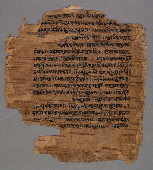 Manuscript「Sarada Script (?)」:写真・画像(10)[壁紙.com]