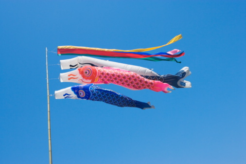 こいのぼり「Carp streamers in sky, blue background」:スマホ壁紙(1)