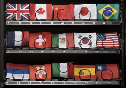 Machinery「flags in a vending machine」:スマホ壁紙(0)