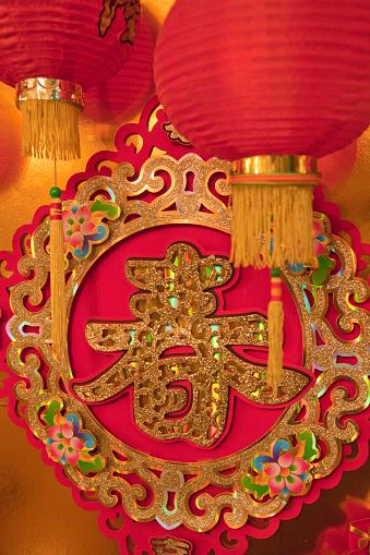 Chinese Lantern「Chinese New Year decoration」:スマホ壁紙(17)