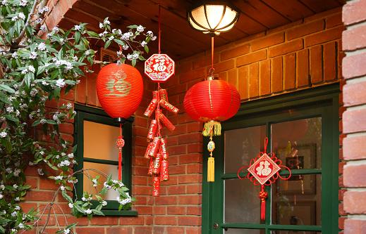 Chinese Lantern「Chinese new Year Lanterns」:スマホ壁紙(17)