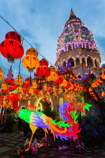 Chinese New Year - Brief:スマホ壁紙(壁紙.com)