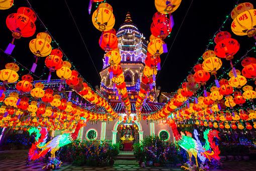 Chinese Lantern「Chinese New Year - Brief」:スマホ壁紙(12)