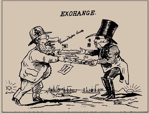 Kamchatka Peninsula「Exchange. The Japan Punch」:写真・画像(9)[壁紙.com]
