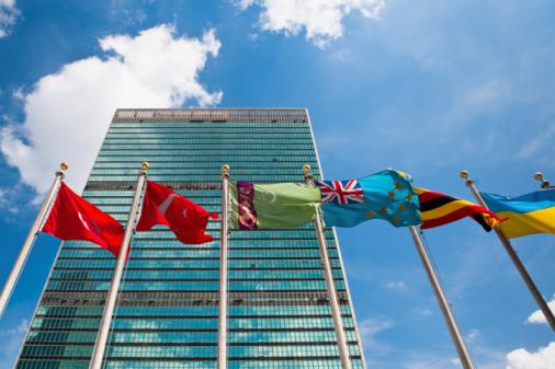 United Nations Building「United Nations Building」:スマホ壁紙(9)