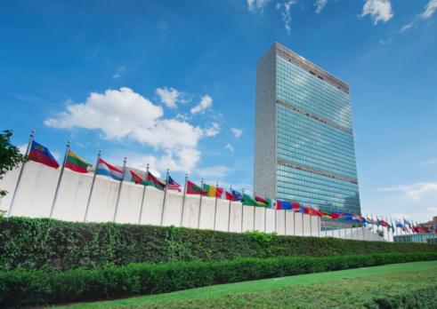 United Nations Building「United Nations Building」:スマホ壁紙(0)