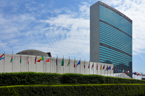 United Nations Building「United Nations Building」:スマホ壁紙(2)