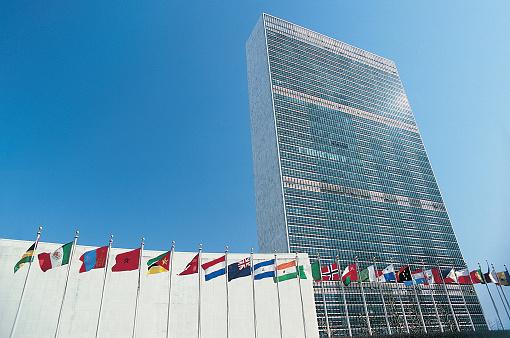 United Nations Building「United Nations Building, New York City, United States of America」:スマホ壁紙(12)