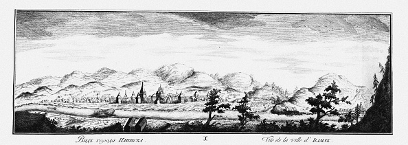 Etching「View of Ilimsk, ca 1735」:写真・画像(9)[壁紙.com]