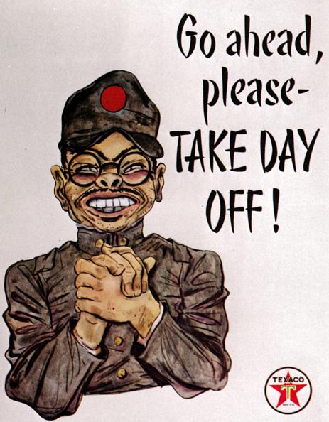 日本人のみ「Take Day Off」:写真・画像(10)[壁紙.com]