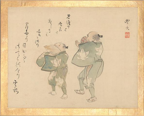 Ink「Painting Album Of Sublime Talent (Shinmyo Gajo),」:写真・画像(8)[壁紙.com]