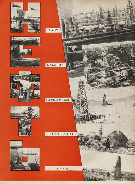 Oil Industry「Petroleum  Illustration From Ussr Builds Socialism」:写真・画像(19)[壁紙.com]