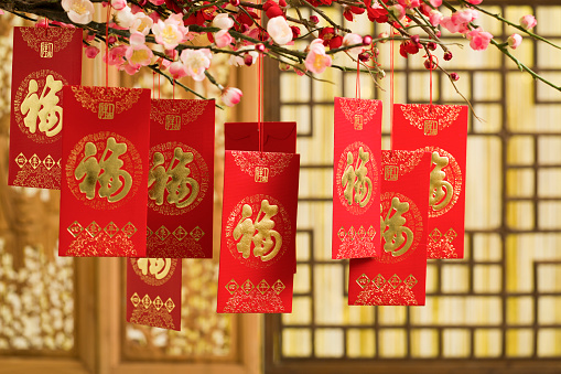 Lunar New Year;「Red packets containing monetary gifts」:スマホ壁紙(9)
