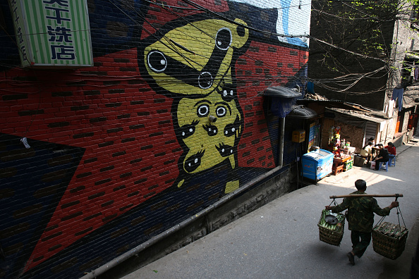 "Asia「Sichuan Fine Arts Institute Builds First Performance Art Street"" In Chongqing」:写真・画像(10)[壁紙.com]"