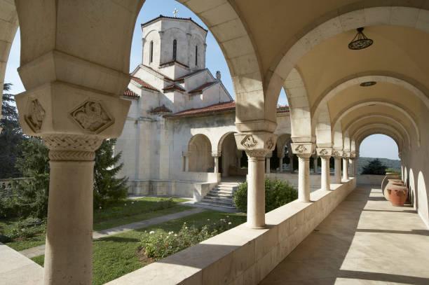 King's Chapel, King's Palace, Belgrade, Serbia:ニュース(壁紙.com)