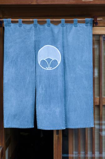 Karin「Japanese restaurant curtain」:スマホ壁紙(0)