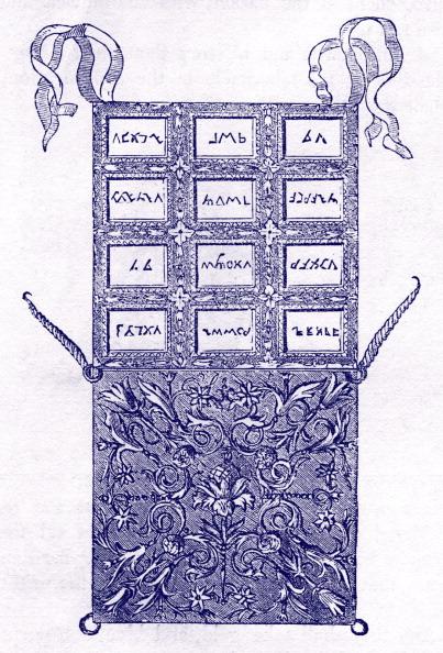 式典「Breastplate of high priest」:写真・画像(13)[壁紙.com]