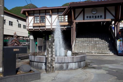 Spring Collection「Unazuki Hot Spring Fountain」:スマホ壁紙(3)